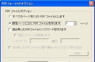 og_s5102_005.jpg