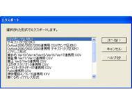 og_s5102_008.jpg