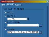og_himitsu_004.jpg