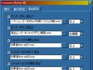 og_himitsu_005.jpg
