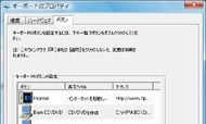 ht_0703hpp12.jpg
