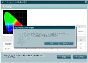 tm0602xl2021_11.jpg
