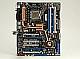 第2回:オーバークロッカー御用達のIntel P965マザー──ASUS「COMMANDO」