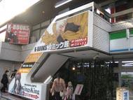 og_akibainterview_003.jpg