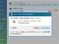 tm0702tips_02.jpg