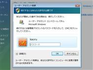 tm0702tips_03.jpg