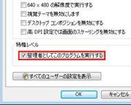 tm0704tips_02.jpg