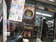og_akiba04_001.jpg