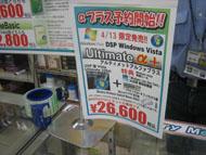 og_akiba04_003.jpg