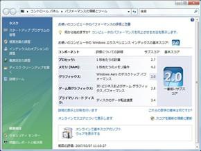 tm0704typegf07.jpg