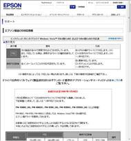 og_virtualbox001.jpg