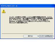 og_virtualbox004.jpg