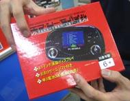 og_akiba0414_013.jpg