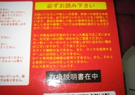 og_akiba0414_016.jpg