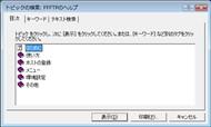 tm0704tips5_02.jpg