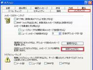 tm0706tips_05.jpg