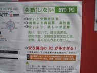 og_akiba5_3_006.jpg