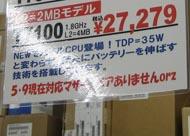 og_akioba0514_001.jpg