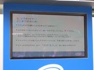 og_intelakiba_004.jpg