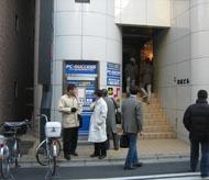 og_akiba4_002.jpg