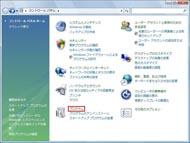 tm0705tips10_01.jpg