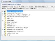 tm0705tips10_03.jpg