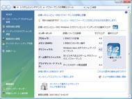 ht_0706fz07.jpg