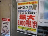 og_akiba0625_003.jpg