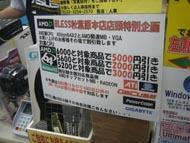 og_akiba0625_004.jpg