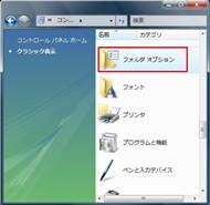 tm0706tips11_01.jpg