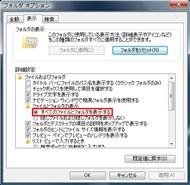 tm0706tips11_02.jpg
