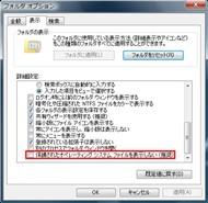 tm0706tips11_03.jpg