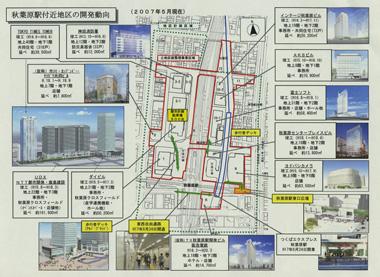 og_akiba5_003.jpg