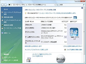 kn_ind530sexpri.jpg