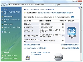 kn_ind531sexpri.jpg