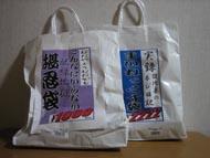 og_akibas_005.jpg