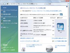 ht_0707vos11.jpg