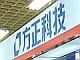 """""""飛越""""して""""天瀑""""──中国第2位PCメーカー「方正」ラインアップも面白い"""