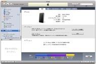 og_iphone2_001.jpg