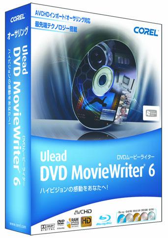 corel dvd moviewriter 7