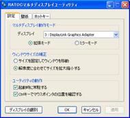og_ratoc_005.jpg