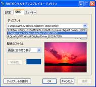og_ratoc_006.jpg