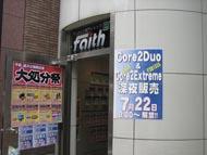 og_akiba01_001.jpg
