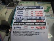 og_akiba01_002.jpg