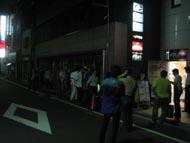 og_akiba03_004.jpg