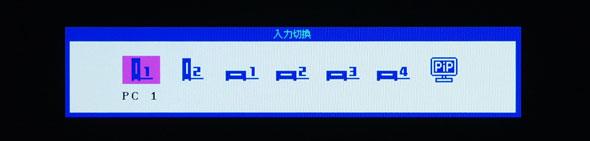 mk_hd2451w_inputselctor.jpg