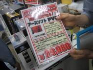 og_akiba_0728_004.jpg