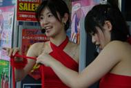 og_akibamoe_003.jpg