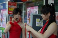 og_akibamoe_004.jpg