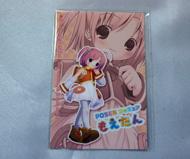 og_akibamoe_011.jpg